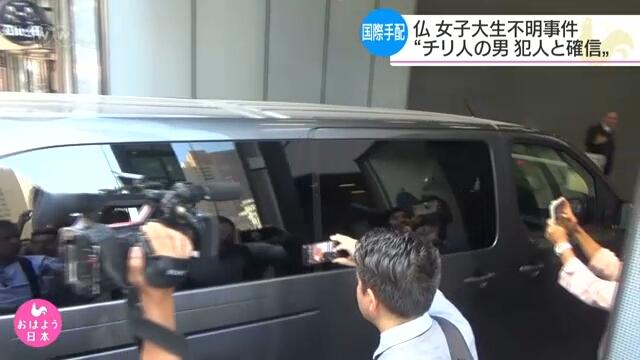 La France confiante dans son enquête sur l'assassinat du japonais - Actualités - NHK WORLD