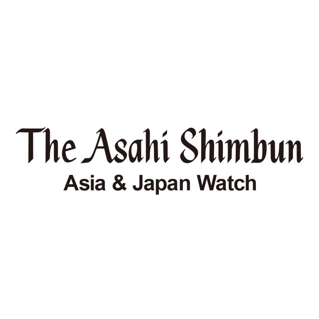 Les États-Unis, la France, le Japon et l'Australie organisent leur premier exercice naval conjoint en Asie: le Asahi Shimbun