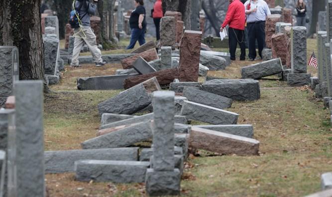Toppled Jewish headstones (illustration)