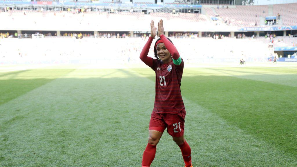 Coupe du Monde Féminine de la FIFA, France 2019 ™ - Actualités - La buteuse Kanjana félicite les fidèles thaïlandais