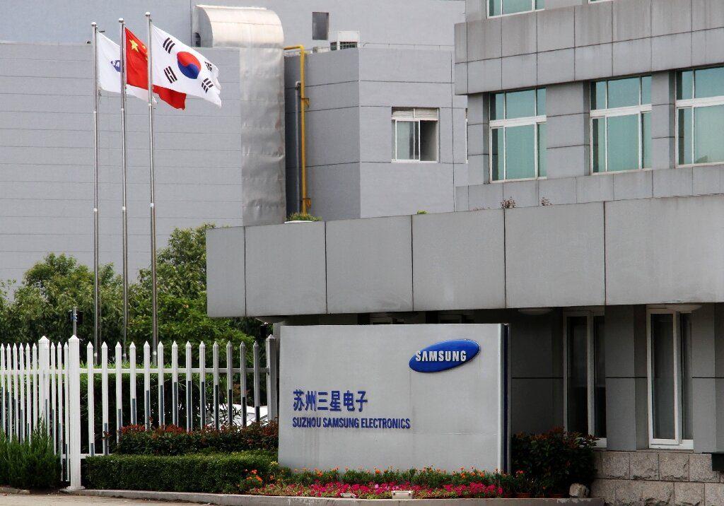 Samsung fait face à des accusations de publicité trompeuse en France pour son engagement en matière d'éthique: ONG