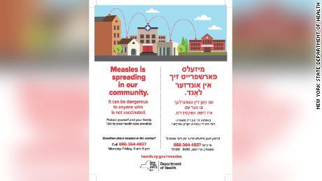 Tentant de convaincre les Juifs ultra-orthodoxes de se faire vacciner, New York met le bazar au yiddish