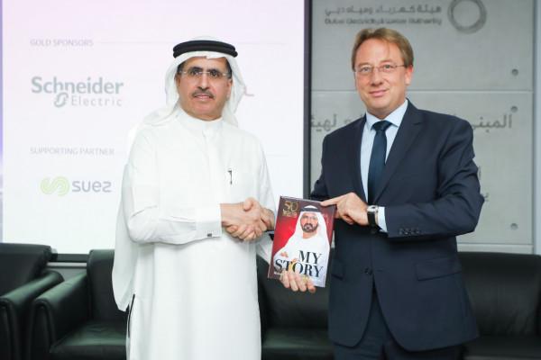 Emirates News Agency - 2e Forum des entreprises France-DEWA à Dubaï