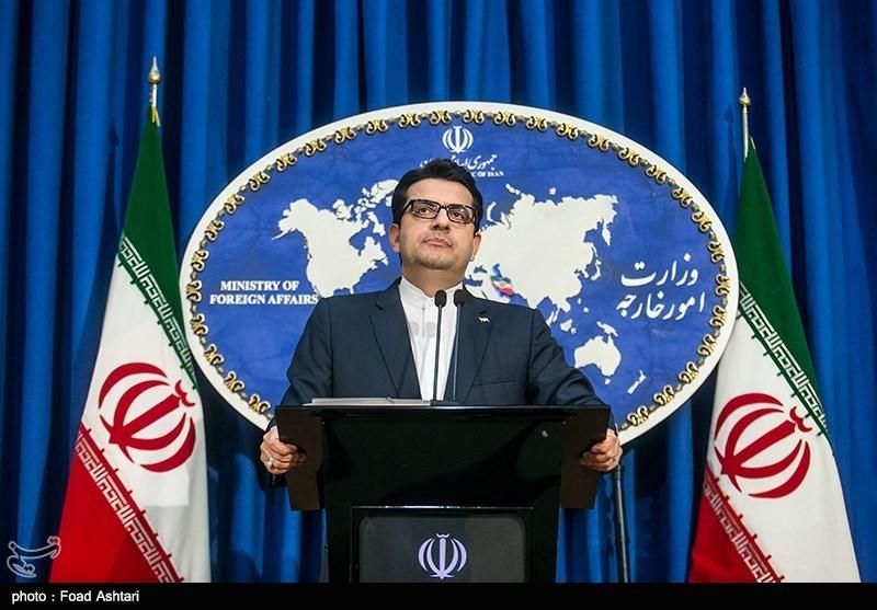 Iran Says Will Honor JCPOA Like France
