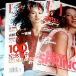 Elle Magazine, L'histoire